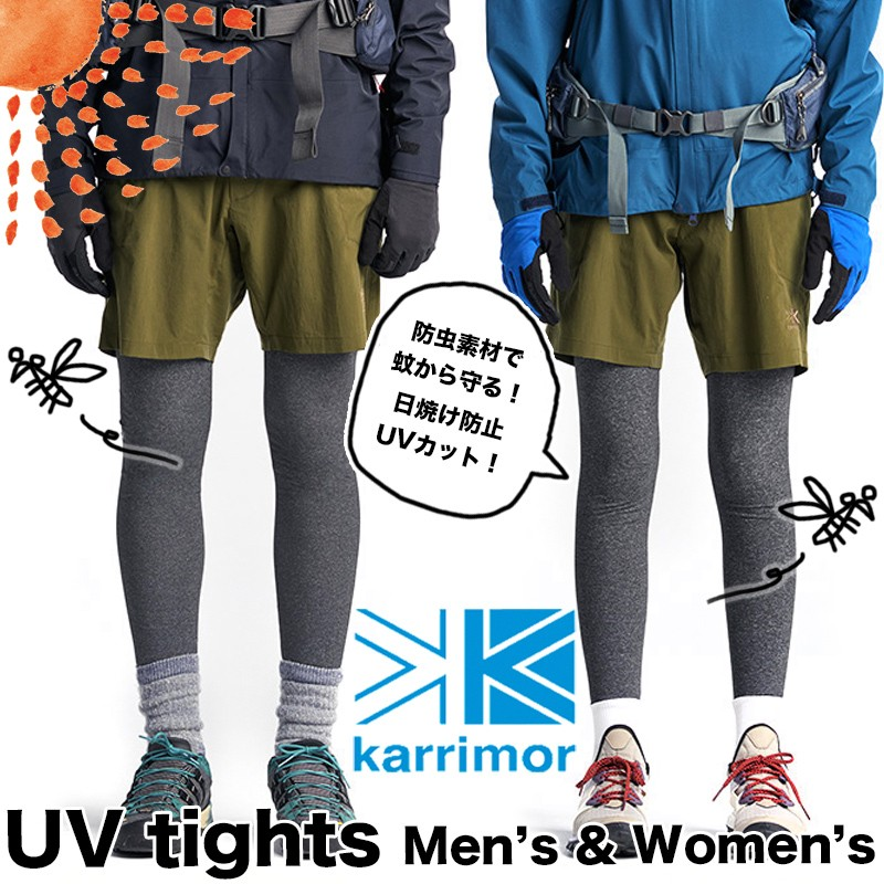 karrimor UV tights