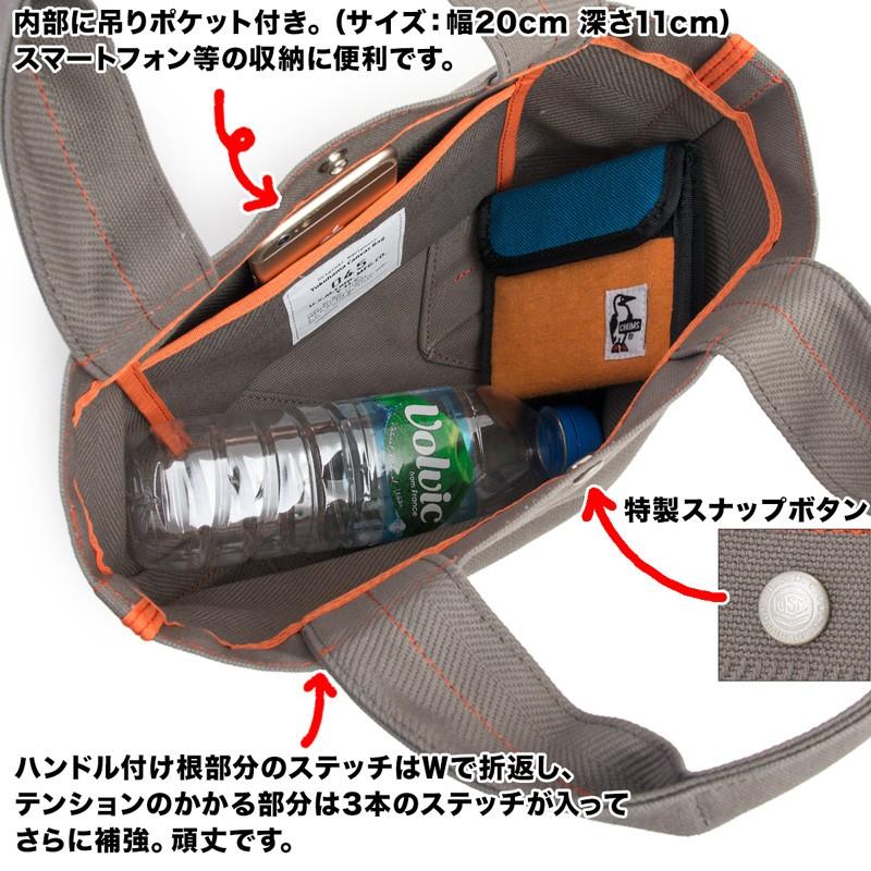 横浜帆布鞄 M19B17 Canoe Tote Bag