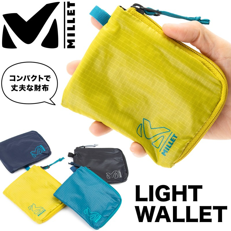 MILLET light wallet ライトワレット