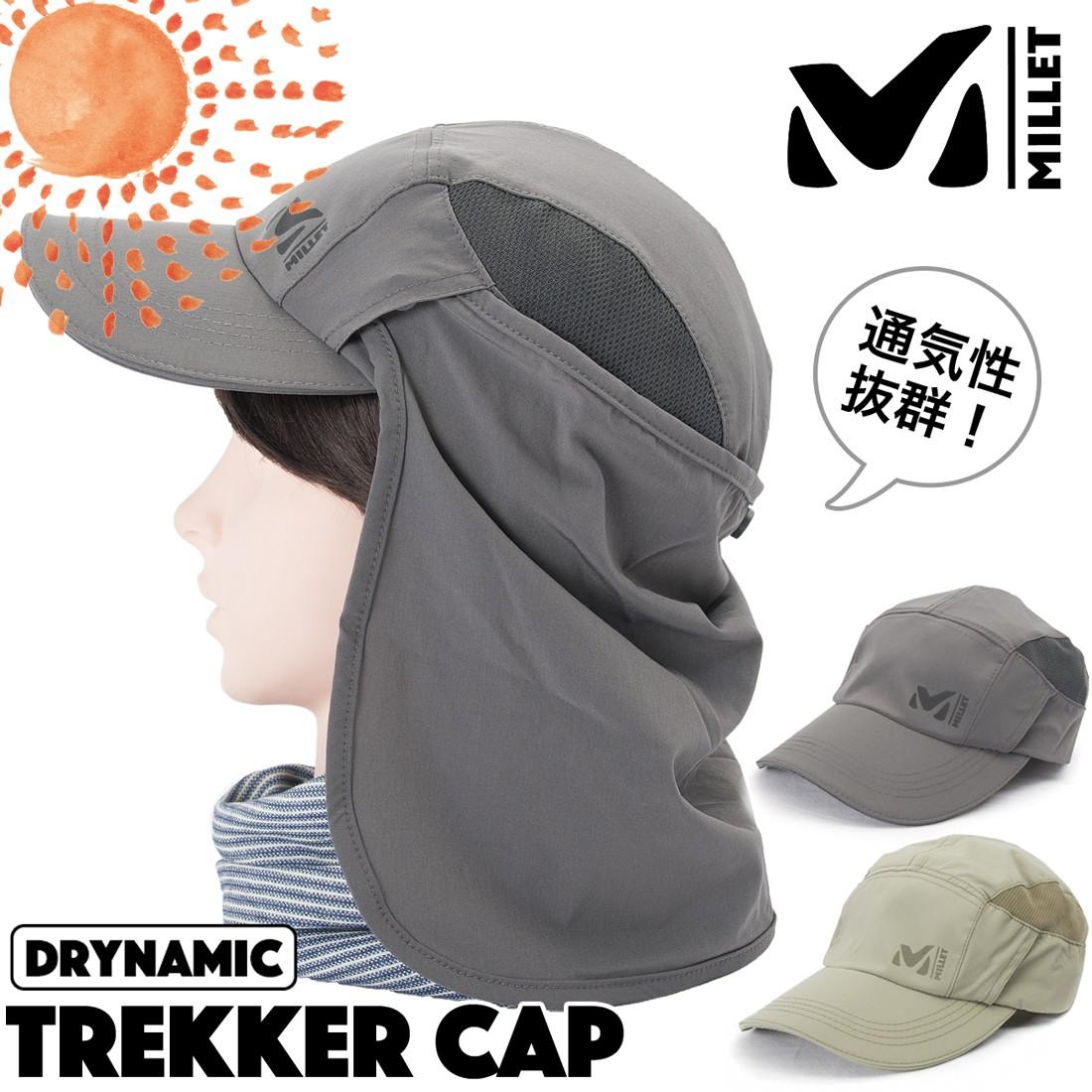 Millet TREKKER CAP