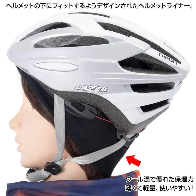 Millet Helmet Wool Liner ヘルメット ウール ライナー