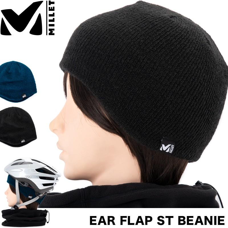 Millet Ear Flap ST Benie ミレー ビーニー