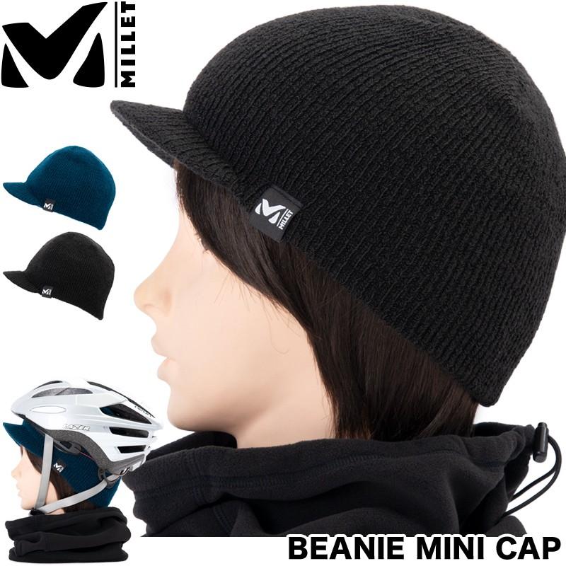 Millet Beanie Mini Cap ミレー ビーニー ミニ キャップ