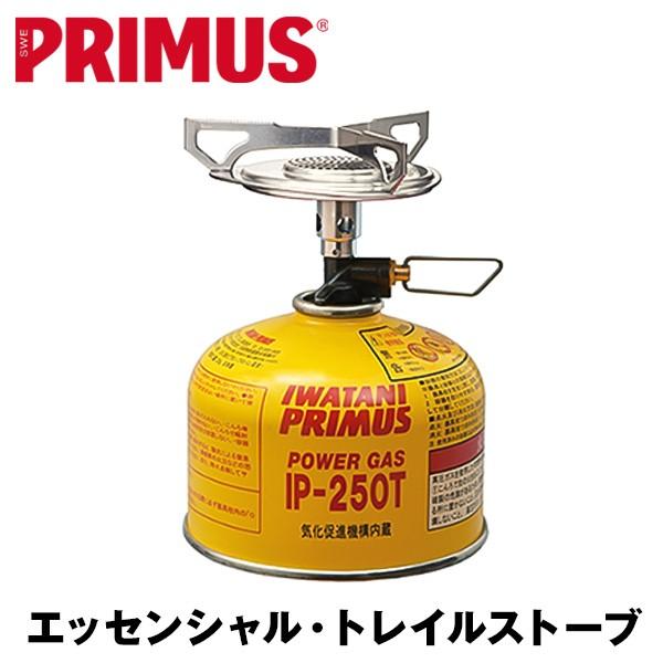 PRIMUS プリムス エッセンシャル・トレイルストーブ Essential Trail Stove