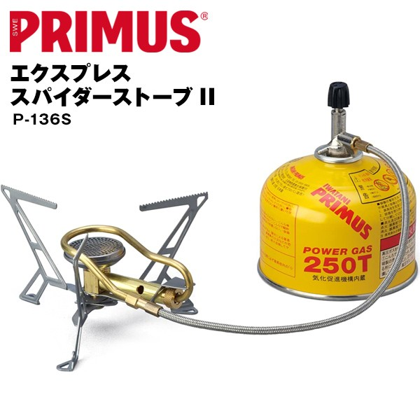 PRIMUS プリムス スパイダーストーブ II Express Spider P-136S