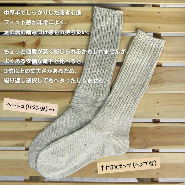 こだわりの日本製靴下。ビルケンシュトックサンダルとの相性も抜群です!