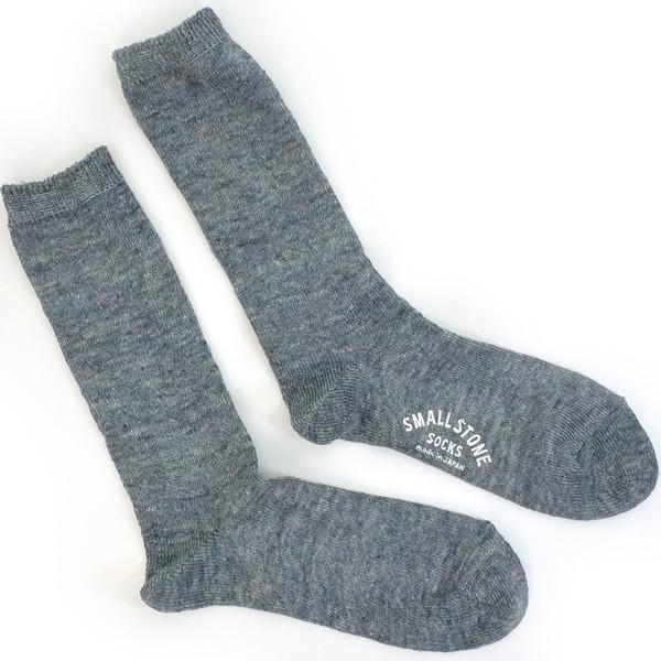 靴下 Small Stone Socks スモールストーンソックス 麻 (リネン) 90% ソックス II 2m50cm 20