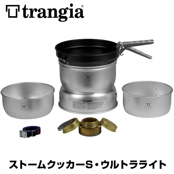 Trangia トランギア ストームクッカー