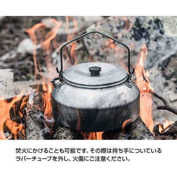 Trangia トランギア ケトル 0.6L