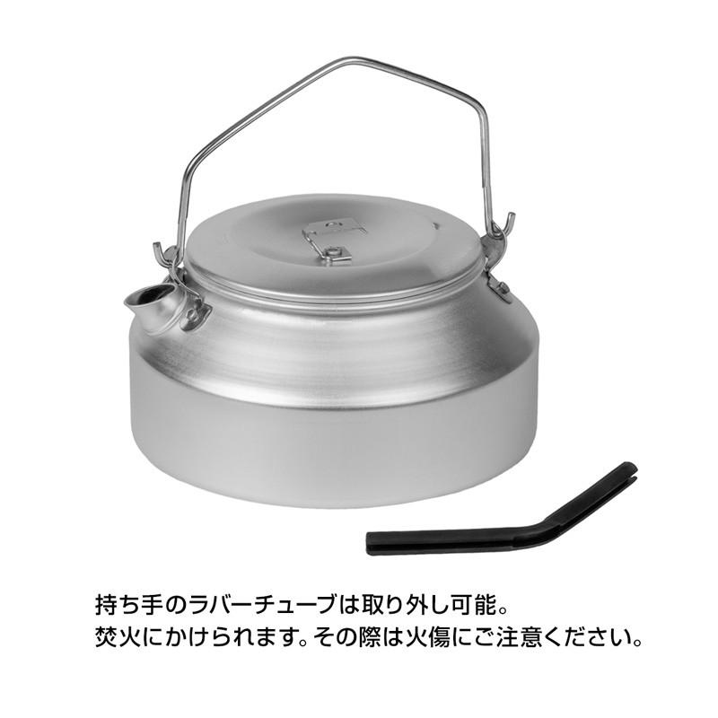 Trangia トランギア ステンレス ノブ ケトル 0.9L