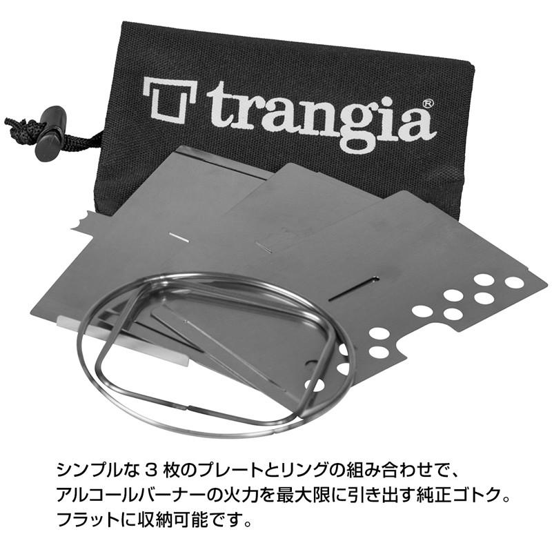 Trangia トランギア・T3