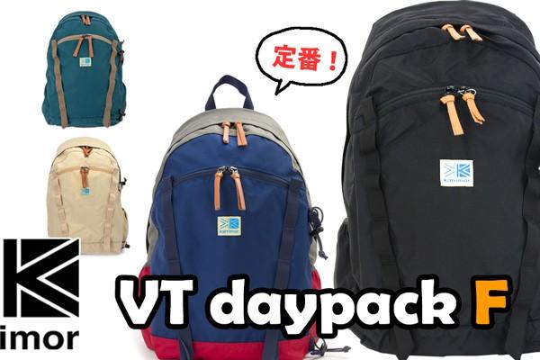 karrimor VT Daypack F