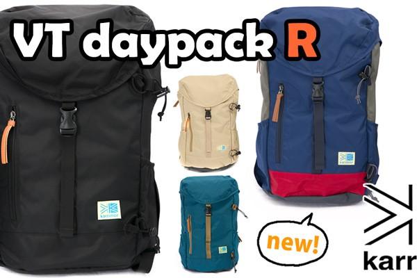 VT Daypack R