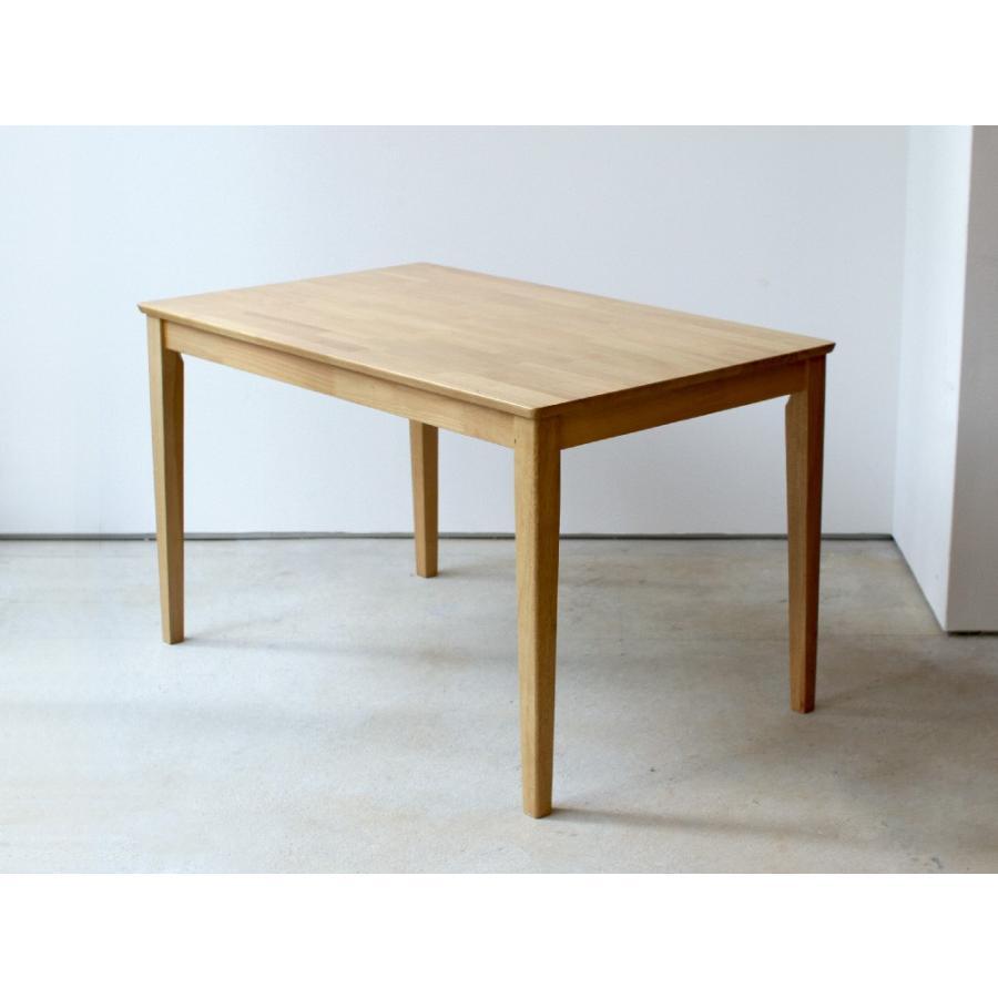ダイニングテーブル 木製 W120×D75(cm) 2〜4名用 長方形 ナチュラル ブラウン MTS-060|3244p|22