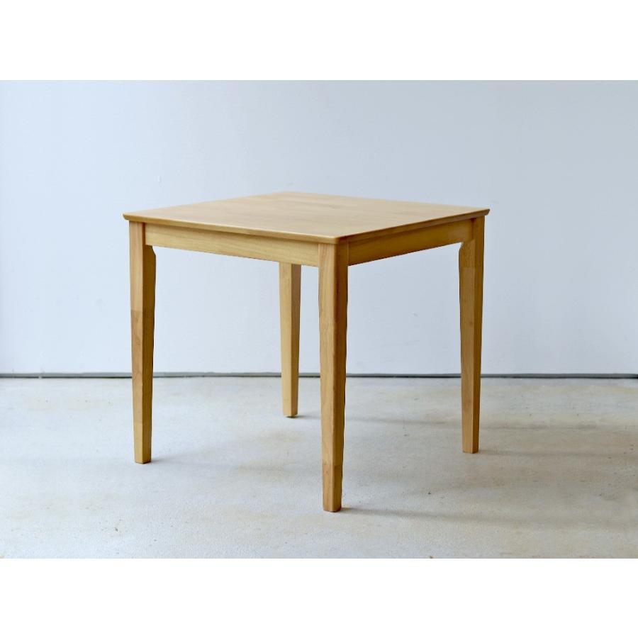 ダイニングテーブル 木製 W75×D75(cm) 2名用 正方形 ナチュラル ウォールナット MTS-063|3244p|22