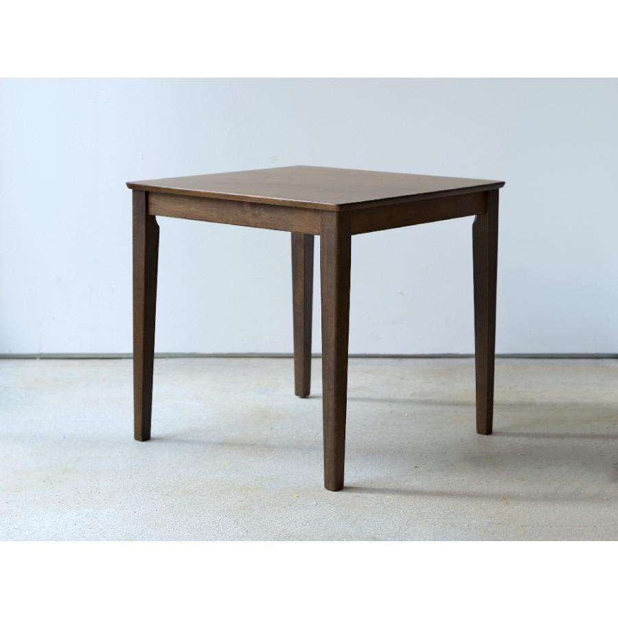 ダイニングテーブル 木製 W75×D75(cm) 2名用 正方形 ナチュラル ウォールナット MTS-063|3244p|23