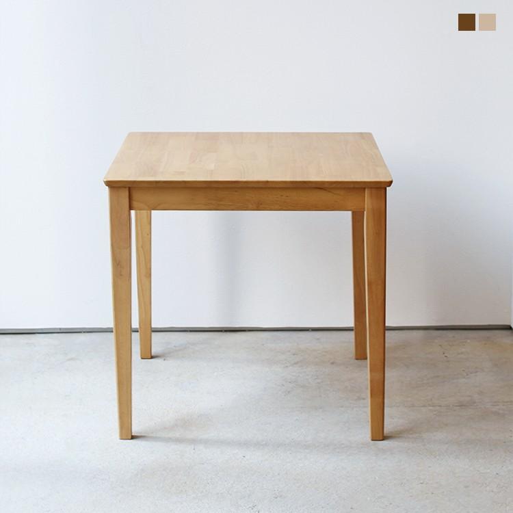 MTS-063 ダイニングテーブル