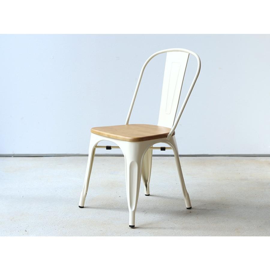 マリーンチェア 2脚セット マリンチェア Aチェア 椅子 イス リプロダクト グザビエ・ポシャール BK VA PG BE MTS-144|3244p|23