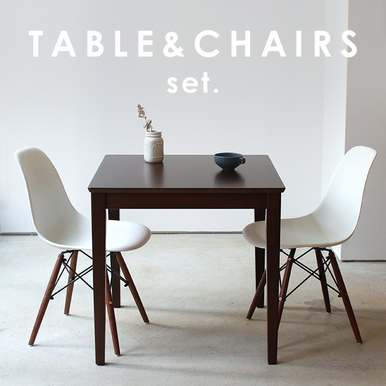 chair_dining_set