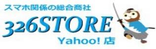 326STORE Yahoo!店
