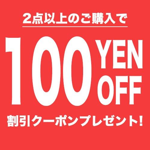 【三四郎市場】100円割引クーポン