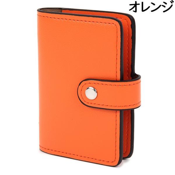 カードケース 磁気防止 薄型 レザー 大容量 カード入れ  全9色 22枚収納 男女兼用 ギフトケース付 プレゼント ハンドスピナー付属|34618|21