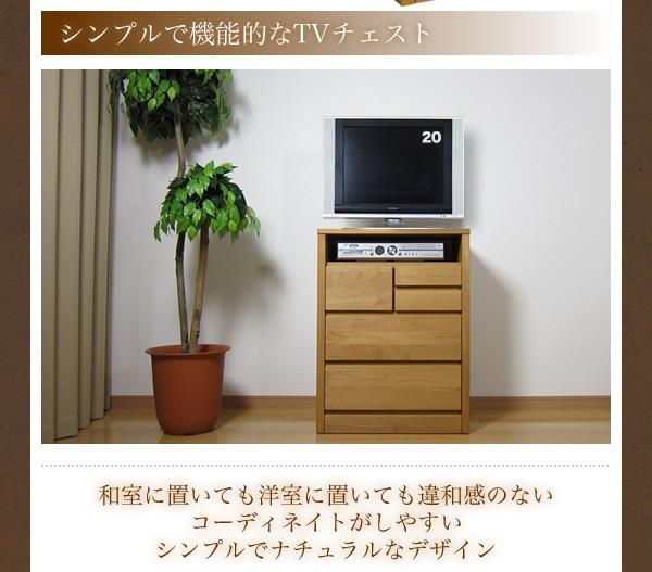 シンプルで機能的なTVチェスト