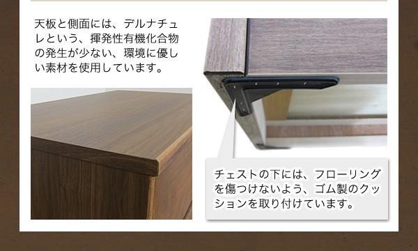 天板と側面にデルナチュレを使用