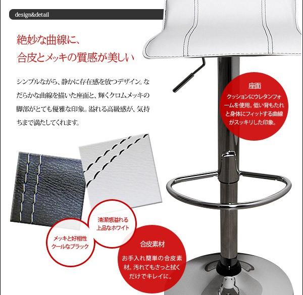 高さ調節機能&360度回転機能付き