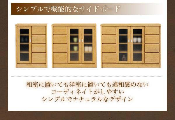 和室にも洋室にも置けるコーディネイトがしやすいシンプルでナチュラルなデザイン