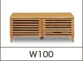 TVボードW100