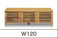 TVボードW120