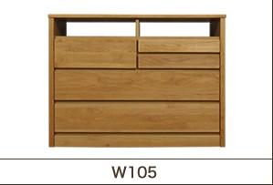 TVチェストW105