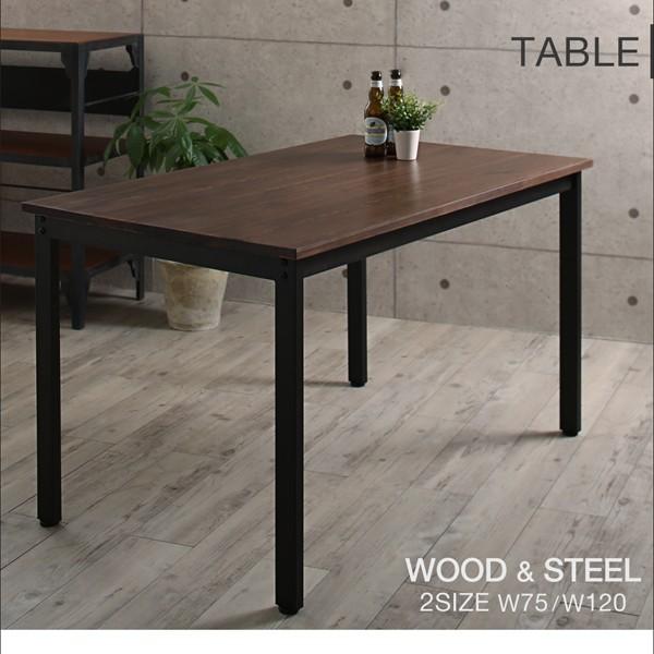 ウッド&スチール テーブル