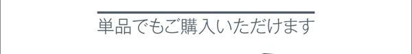 【ウィルク】シリーズ商品ラインナップ