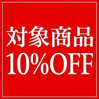 10%OFFcoupon