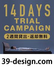 39 Design