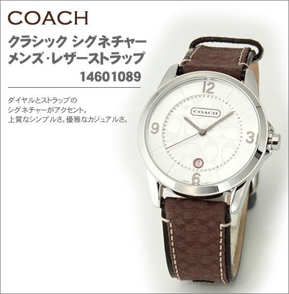 760558cc60a1 【COACH】コーチ メンズ 腕時計 クラシック シグネチャー レザーストラップ・ウオッチ 14601089