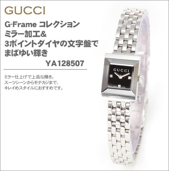Gフレームコレクション ブラック 3Pダイヤモンド♪