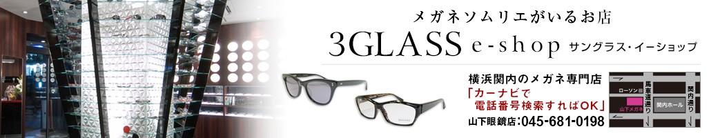 3GLASS e-shop