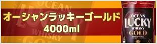 クライナー ファイグリング PETタイプ 20ml 30本セット いちじくリキュール(いちぢく・イチジク) 20度
