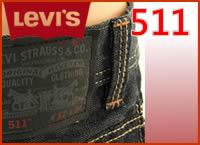 levi's511