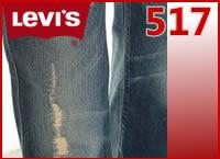 リーバイス Levi's 517