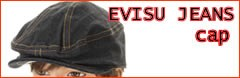 EVISU財布