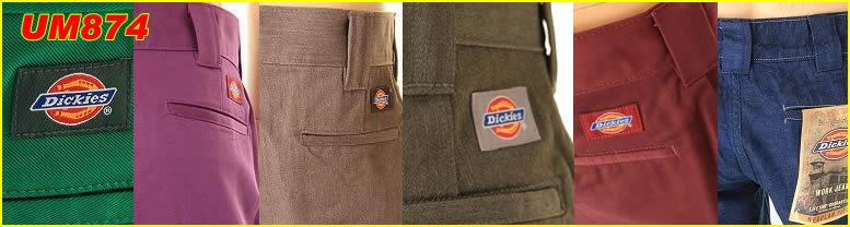 Dickies > UM874