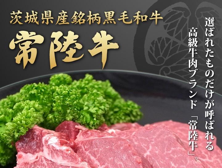 常陸牛ヒレステーキ150g×4枚