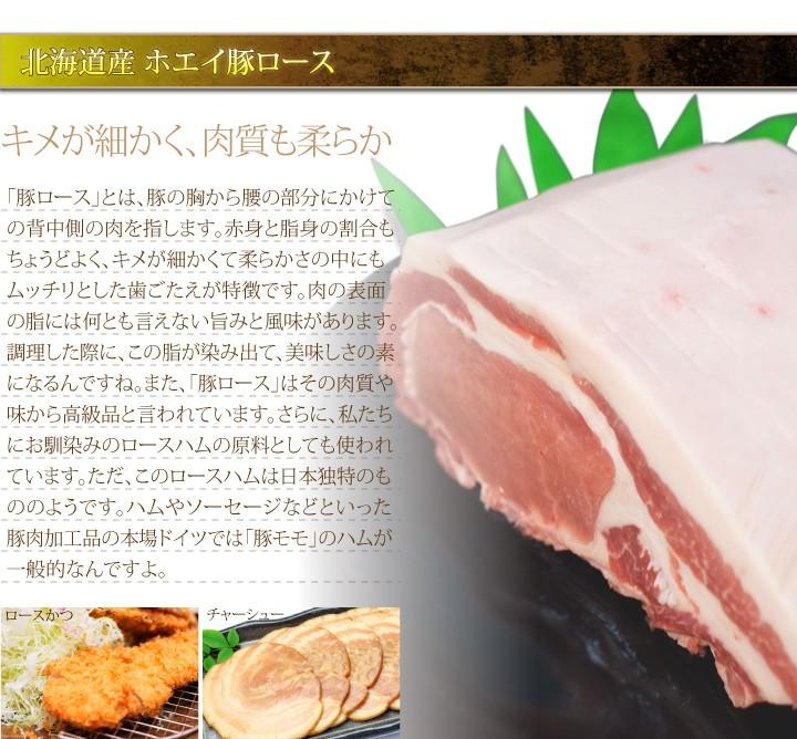 ホエイ豚カルビ&ロース切り方選べるお好みセット