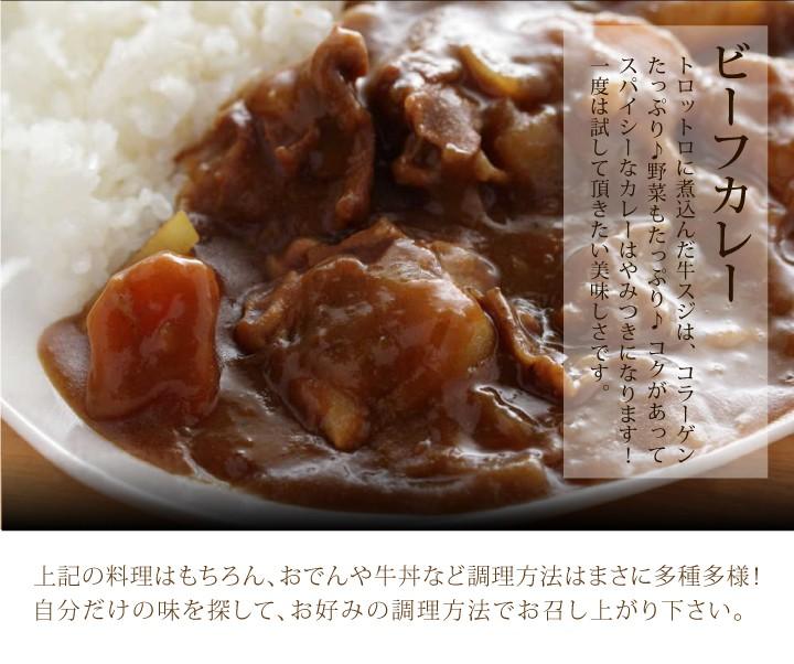 【送料無料】黒毛和牛霜降り特選スジ肉1kg