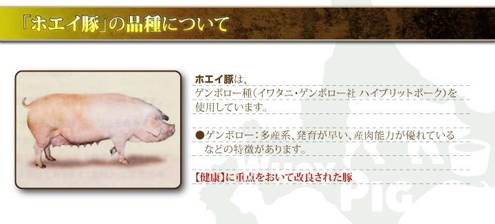 ホエイ豚カルビ&肩ロース切り方選べるお好みセット