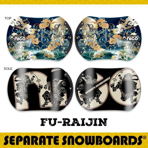 '19 セパレートスノーボード nico(二コ) コンパクトスペシャルエディション|4all|06